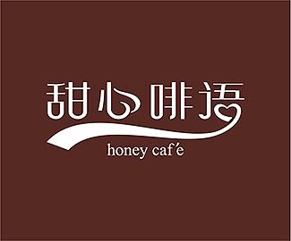 甜心啡语【咖啡厅标志设计】