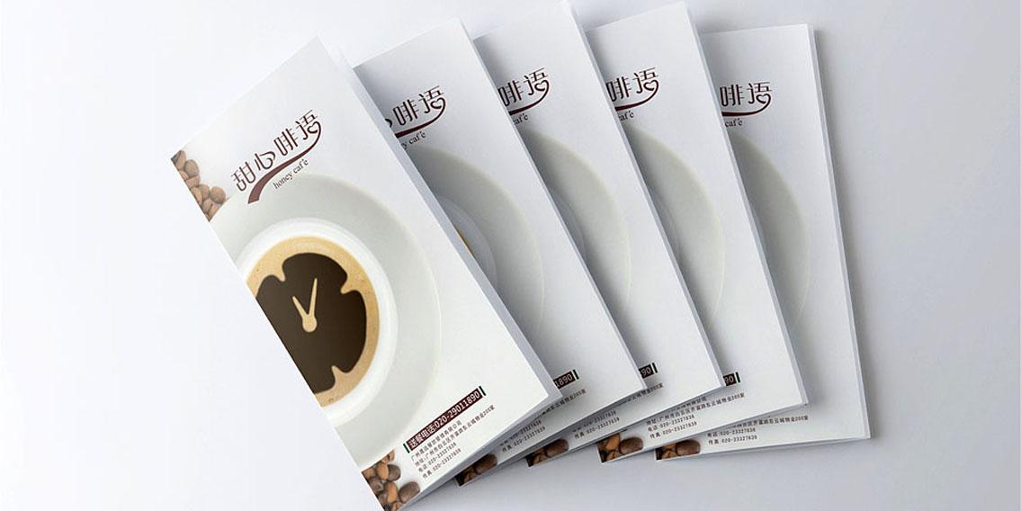 甜心啡語【咖啡廳,咖啡屋標志設計】